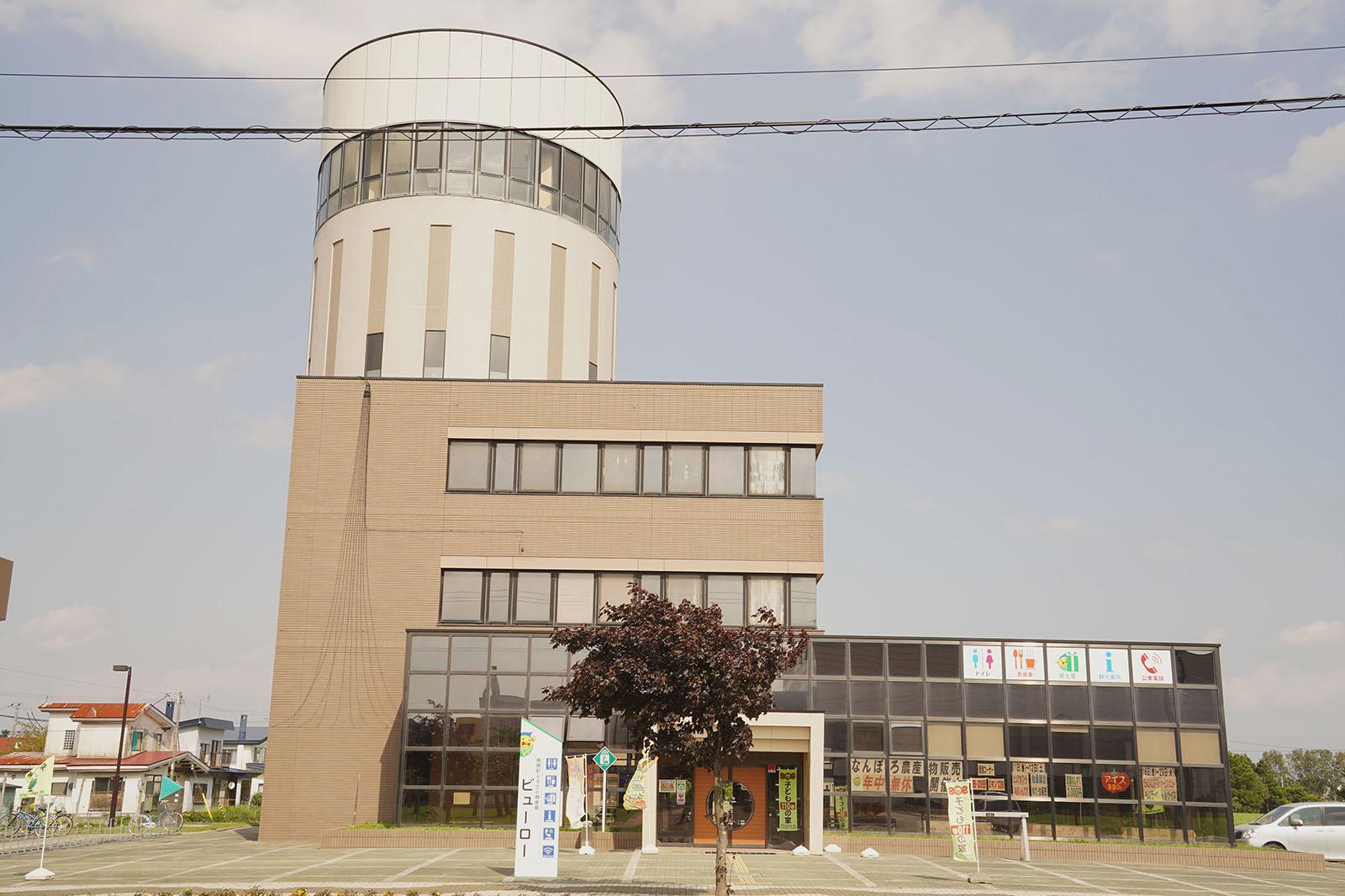 南幌町ふるさと物産館「ビューロー」